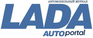 Lada — автомобильный журнал